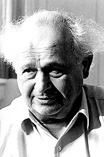 Some Memorable Quotes from Moshe Feldenkrais